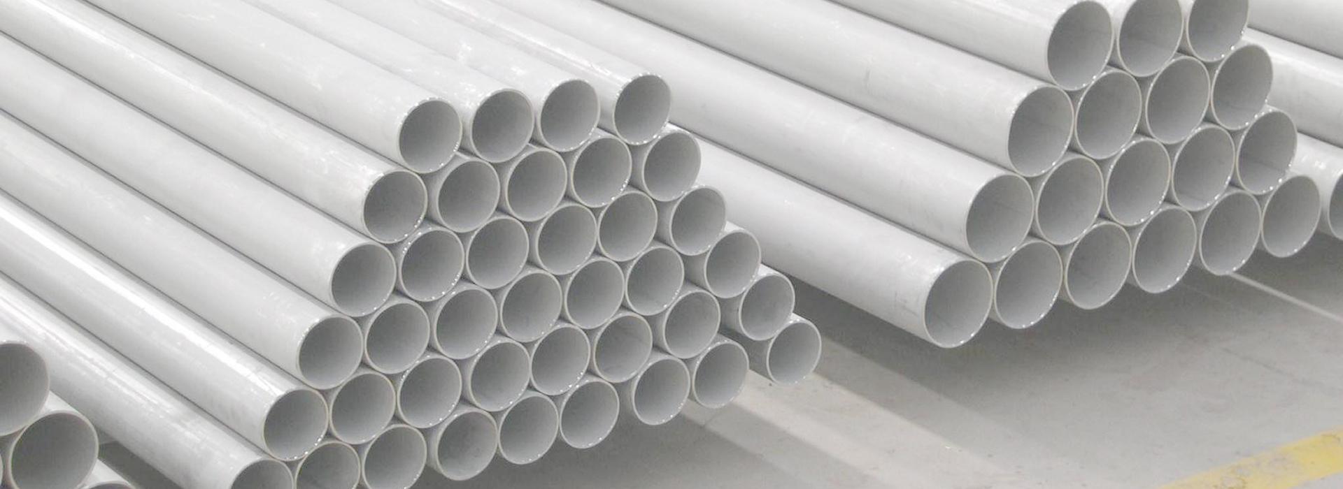 二、工业流体输送管道及配套管件系列